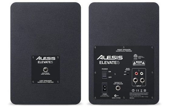 Alesis Elevate 5 Studio Monitor Speakers Back